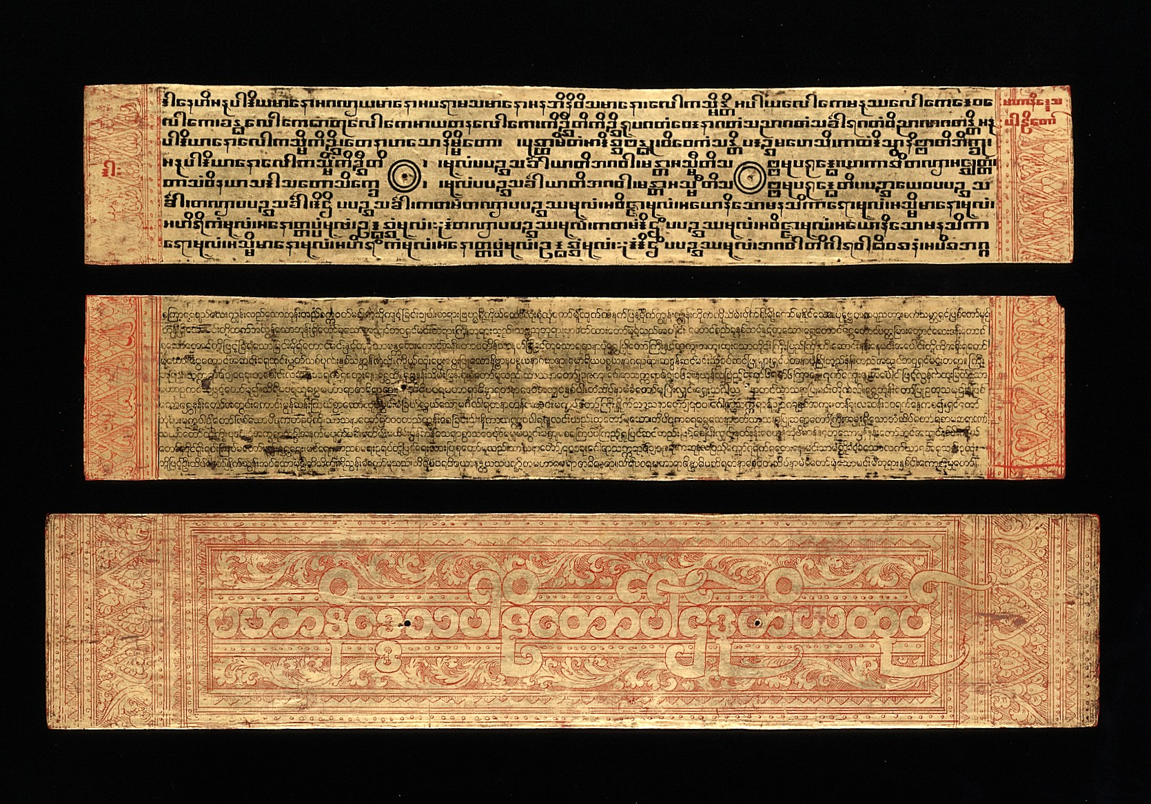 "The Suttas - The Buddhist ""Holy Book"" or Sacred Text"